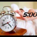 Подъём в 5 утра помогает добиваться больших успехов в течение дня
